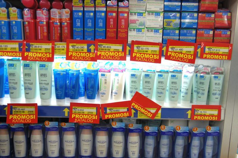 日本プチプラコスメ 肌研 肌ラボ 卵肌洗顔フォーム インドネシア