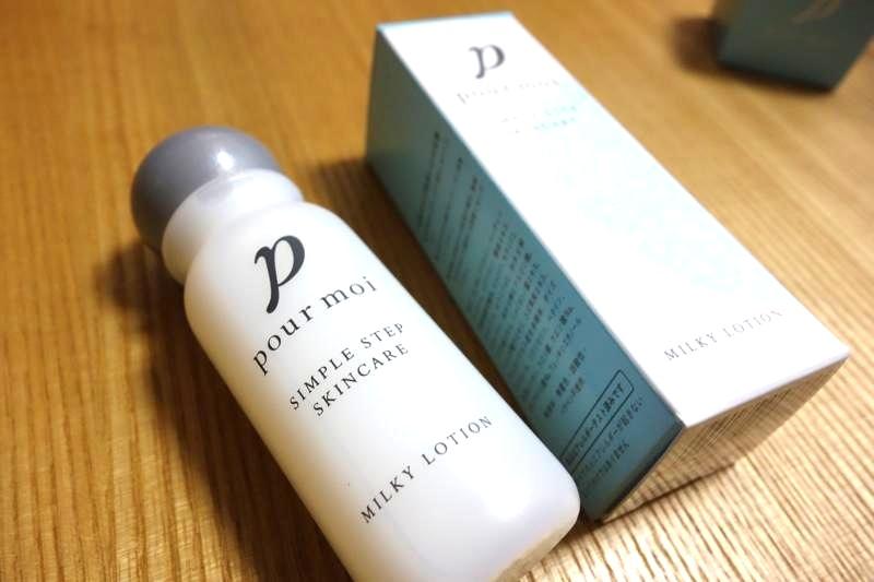 【プモアpour moi】プルプルもちもち肌がすぐ実感できる!日本酒酵母と乳酸菌から作られたスキンケア『プモア』
