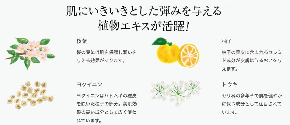 日本酒スキンケア プモアpour moi トライアルセット ミルキーローション プモア 保湿クリーム