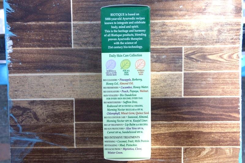 【バイオティーク】ロングセラーに輝く栄養価に優れた美白乳液『バイオ モーニングネクター(Bio Morning Nectar)』
