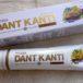 パタンジャリ インドアーユルヴェーダ 歯磨き粉 ダント カンティ アドバンスト DANT KANTI ADVANCED