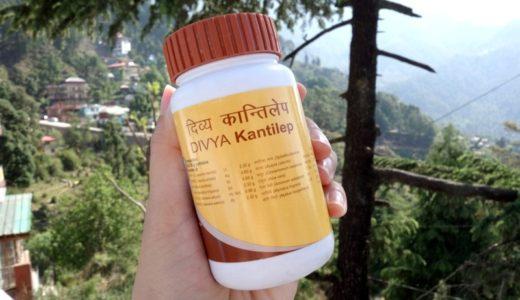 【パタンジャリ】余分な皮脂や角栓を取り除き、栄養を与えてくれるを粉末パック「Divya Kantilep」