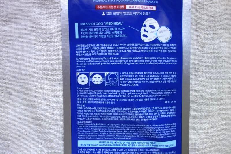 【メディヒール】世界で4億枚売れた!ハリと潤い肌へ導く定番人気の『N.M.Fアクアアンプルマスク EX』