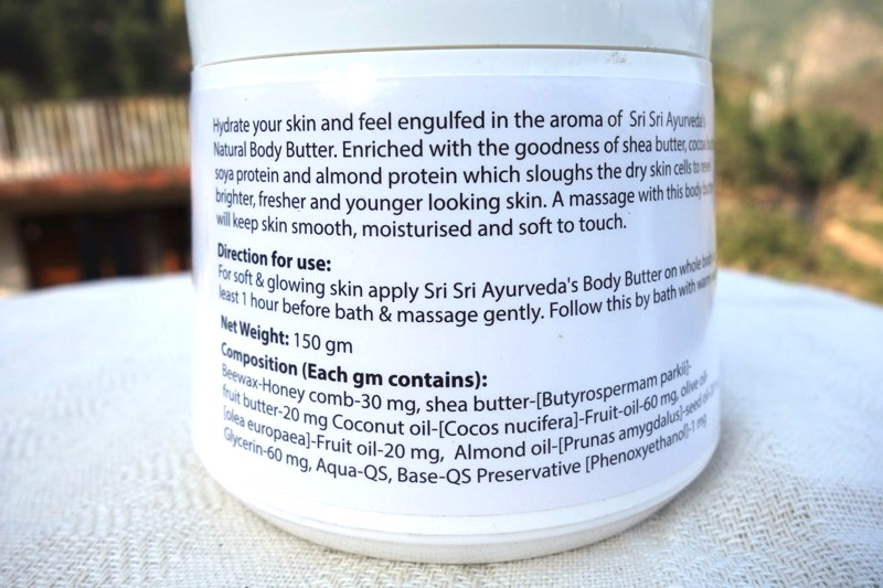 【シュリシュリ】肌を滑らかに保ち、潤いを与え、肌を柔らかくする『ボディバター』