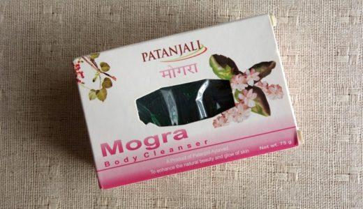 【パタンジャリ】肌に栄養を与え、保湿をする。優美な香りが素敵な『モグラ石鹸(Mogra)』