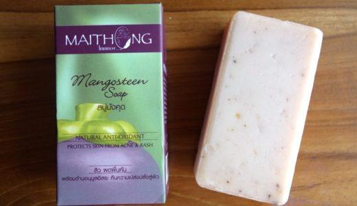 【マイトーン】AHA作用で肌がツルツル!美白効果と抗炎作用がある優秀石鹸「マンゴスチンソープ」
