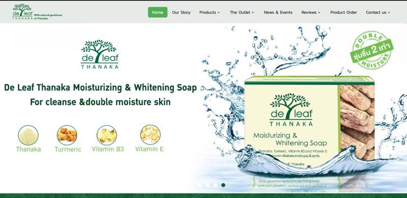 ニキビ防止と美白効果に期待!クリーミーな泡で洗い上がりはしっとりの「THANAKAタナカ石鹸」