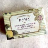 【KAMA】乾燥をやわらげ、肌の質感と弾力性を高める「ナツメグ、ジンジャー&ライムソープ」