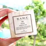 【KAMA】敏感肌を浄化・鎮静させる「ニーム浄化ソープ(Nimba Purifying Soap )」