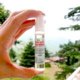 【パタンジャリ】まるでインド版白花油!頭痛やリラックス、傷の消毒に「DIVYA DHARA」